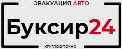 Буксир24, Иваново Logo